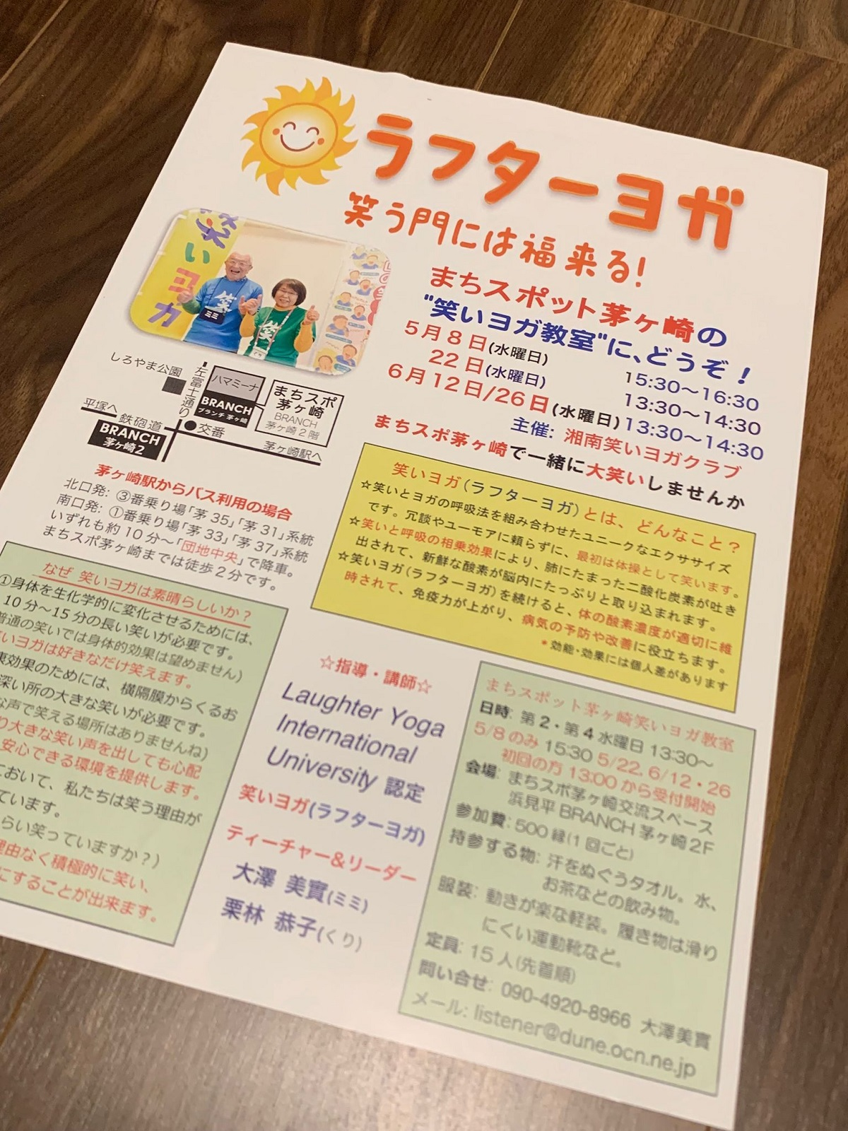 Information Paper Photo