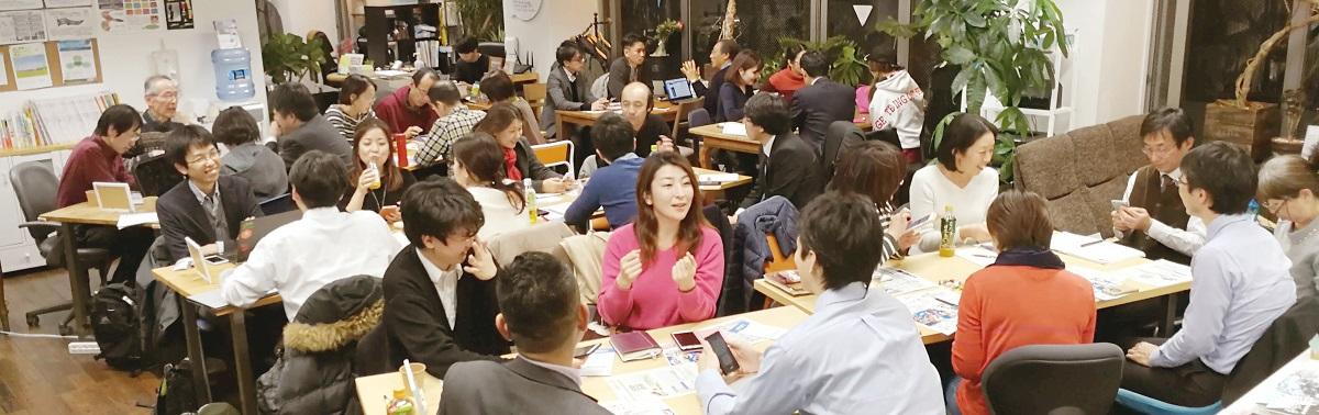 企業人向け越境プログラム