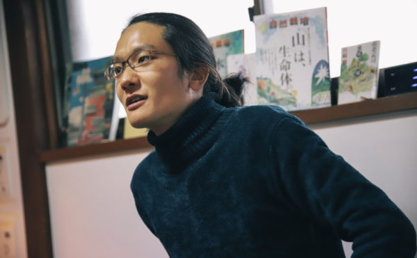 ishii-san photo