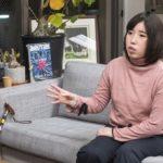 konatsu-san photo