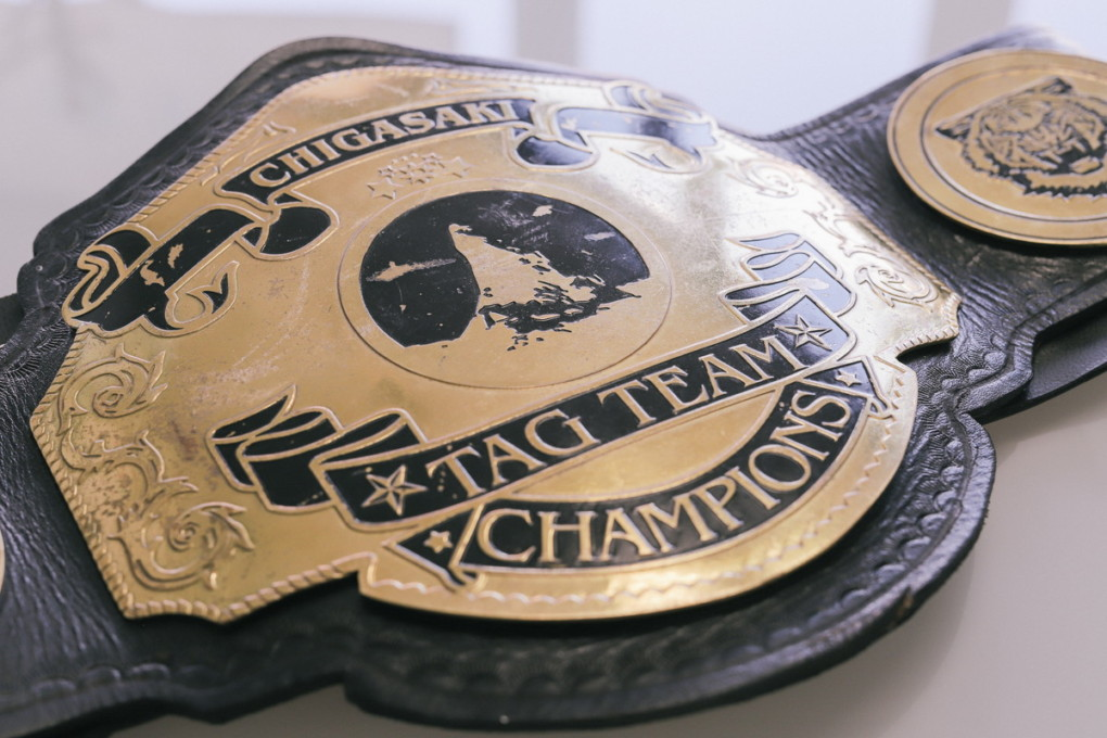 toda-san's champion belt photo