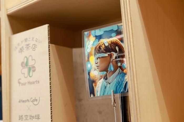 Photo of Nasu's shelf at ChigaLabo